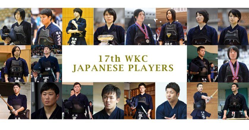 japaneseplayers-1080x567-1